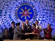 菲律宾政府与反政府武装组织成立各监督和平机构