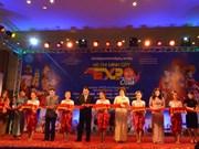越柬贸易服务旅游展览会拉开序幕