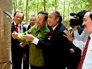 越南Quasa – Geruco股份公司在老挝启动2014年首批采胶活动