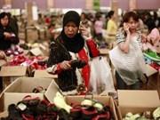 印尼跻身全球第十大经济体
