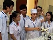 世行向越南提供1.06亿美元信贷援助