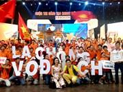 雒鸿NVN机器人团队夺得2014年越南机器人创意大赛冠军