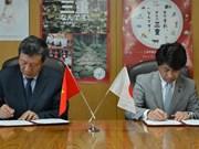 越南与日本加强劳务合作