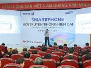 智能手机与现代传媒并行发展