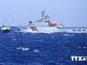 东海紧张局势:国际舆论继续声援越南