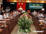 河静省逮捕和起诉涉嫌永昂经济区骚乱事件的数十个嫌疑人