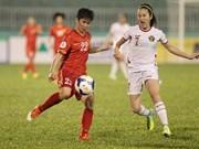 2014年女足亚洲杯总决赛:越南女足队开场击败约旦队