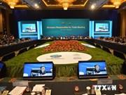 越南参加2014年亚太经合组织贸易部长会议