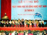 越南政府总理阮晋勇公布设立越南科学技术日