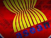 东盟加快一体化进程 促进各成员国经济发展