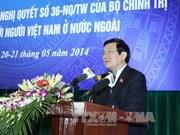 越南国家主席张晋创:努力充分发挥旅居海外越南人优势和作用