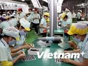 今年前四个月越南贸易顺差达20.5亿美元