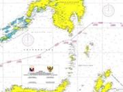 菲律宾与印度尼西亚签署海上划界协定