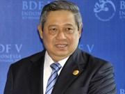 印尼总统访问菲律宾