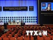 世界经济论坛东亚峰会:促进经济增长和推动公平进步的动力