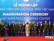 越南维和中心正式成立
