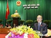 越南第十三届国会第七次会议发表第七号公报
