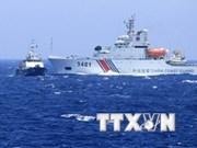 瑞士专家:越南应将东海问题提交联合国安理会和国际法庭