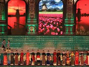 越南长衫的世界形象