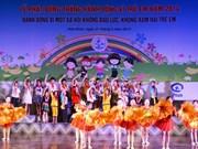 """越南和平省:""""2014年为儿童行动月""""正式启动"""