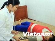 越南岘港市特别关照橙毒剂/迪奥辛受害者
