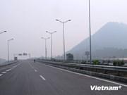 越南:河内内排——老街高速公路即将通车