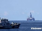越南第二次向各国代表团致函 反对中国侵犯越南东海主权
