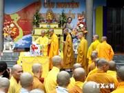 广治省僧尼佛子祈求东海和平
