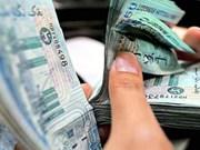 2014年上半年马来西亚外汇储备金达1311亿美元