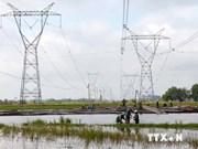 越南电力集团:富林-乌门500千伏输电线路开始运作