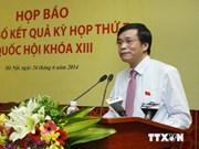 越南国会第十三届国会第七次会议落幕 召开新闻发布会