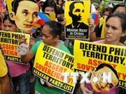 菲律宾反对中国新版地图
