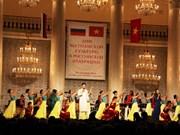 俄罗斯越南文化日活动正式打响