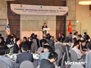 韩国与越南促进食品加工领域的投资与合作