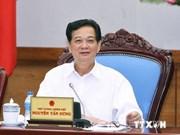 2014年上半年越南各项经济指标总体向好