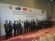 RCEP第5轮谈判就商品贸易一些关键问题达成共识