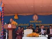 柬埔寨人民党举行建党63周年纪念典礼