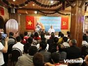 旅居俄罗斯雅罗斯拉夫尔市越南人心系祖国海洋海岛
