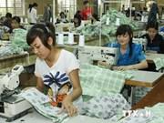 越南汇丰银行:越南6个生产领域经营情况有所改善