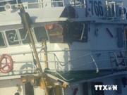 旅居保加利亚越南人协会向越南海警和渔检力量捐款