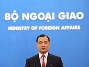 越南外交部举行7月份例行新闻发布会