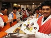 韩国在越推介传统文化精髓