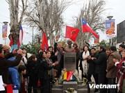 智利推崇胡志明主席