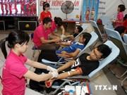 """""""多彩暑假、无偿献血""""公益活动出征仪式在胡志明市举行"""