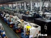 越南工业产业发展总体规划对外公布