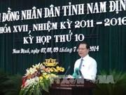越南政府副总理:南定省经济社会不断全面发展