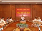 阮富仲总书记主持召开中央反腐败指导委员会第5次会议