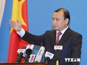 越南外交部发言人:尊重公民基本权利是越南的一贯政策