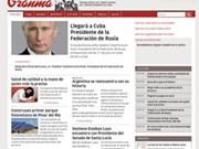 胡志明市与古巴加强各党报机关间的合作