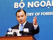 越南对以巴之间的暴力冲突升级深表担忧